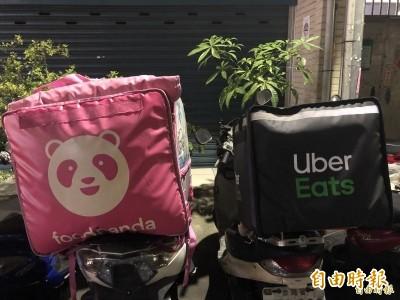 不搶快、颱風天暫停服務 Uber Eats等平台業者簽署自律公約