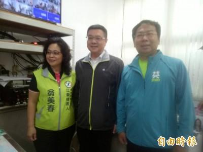 賴清德返國 卓榮泰:黨內團結氣氛良好 擴散到區域立委