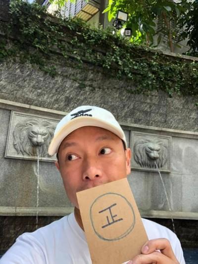 「我是鮮師不是律師」臉書衰遭韓粉出征  謝祖武幽默回應