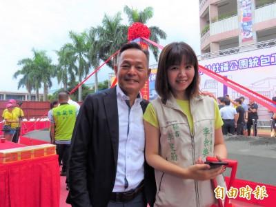 李旻蔚披民眾黨戰袍挑戰余天 民進黨新北市黨部建請除名