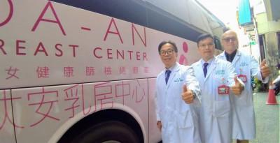 哺乳驚見有硬塊 32歲新手媽媽罹乳癌