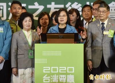 台灣民意基金會民調 蔡英文聲望48.3% 近3年新高