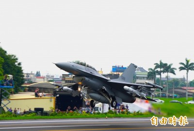 新F-16V將落腳台東  訓練聯隊轉為戰機聯隊