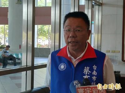 國民黨不分區名單曝光 台南立委參選人反彈:真得去跳海了