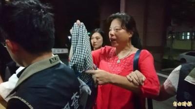 中資介入大選!中國民進黨收189萬元 黨主席、候選人遭訴