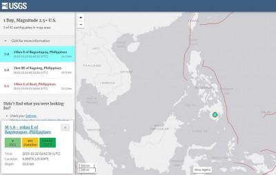 菲民答那峨島6.6強震後餘震頻傳 最大規模達5.8
