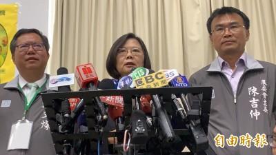 韓國瑜談兩岸關係如「王X蛋與爸爸」 蔡英文轟用語輕浮