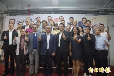 韓市府籌組「高雄青年創業推動聯盟」 來的多「長輩」