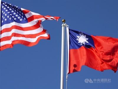 美參議院通過台北法案 促強化台灣與全球關係
