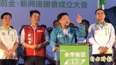 陳柏惟助選提二二八被要求道歉 趙天麟:屠夫是彭孟緝