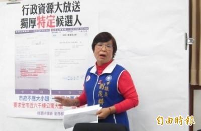 國民黨桃園市議員劉茂群涉賄選 一審判決當選無效