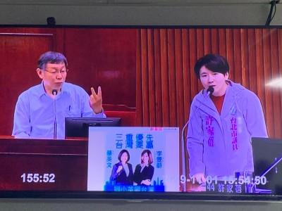 網傳黨員李旻蔚與小英合照文宣 柯P:就像我支持高嘉瑜