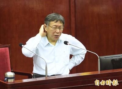 台北市民不光榮感創新高 柯文哲:這就像股票一樣