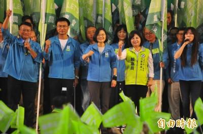 農民後援會綠旗揮舞 蔡英文:讓台灣農產國際化