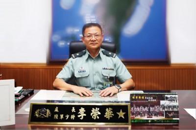 體能鑑測3項都滿分 李榮華少將成300將軍!