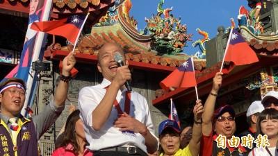 韓國瑜指台灣是福地 朱宥勳:福地怎被迫收留國民黨?
