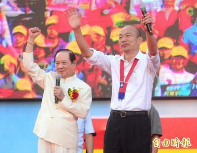 首度與韓國瑜同台 妙天:每個好的總統都會挺
