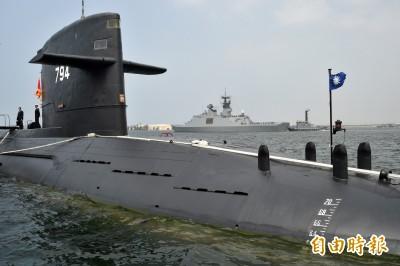 台海軍情》國防部委中科院研發無人潛艇 將可偵蒐解放軍艦隊