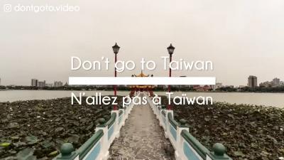 「不要去台灣」影片12萬人捧場! 網大讚:拍得真好