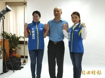 雲林基層農會員工控訴 遭半強迫捐款給韓國瑜