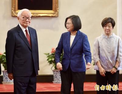 蔡英文接見APEC企業諮詢國內代表:一起合作為台灣找出路
