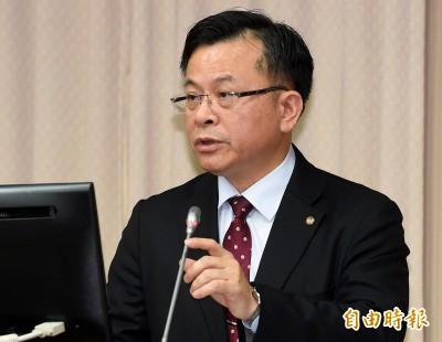 26條誘台》中國招攬台灣電信業投資5G NCC:不贊同