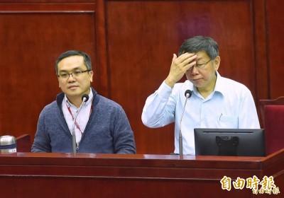 劉嘉仁涉性騷請辭獲准 柯文哲:擺在這裡會變困擾