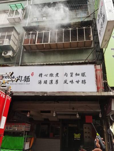 牛肉麵店瓦斯桶起火女員工燙傷送醫 將查防護措施是否合格