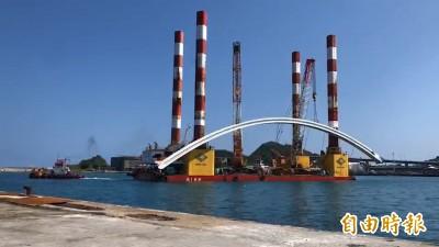 2000噸南方澳斷橋拆除吊離 海上「龐然大物」居功厥偉