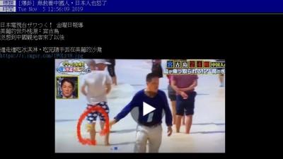 「中國大叔大媽」宮古島亂丟垃圾 日本旅客尖叫崩潰