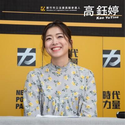 受不了韓空喊「征服宇宙」 高鈺婷專業打臉:停止消費太空產業