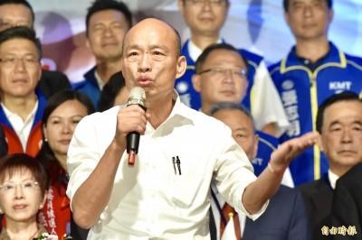 韓辦稱民調落差縮到6% 媒體人:討厭度一直沒降低