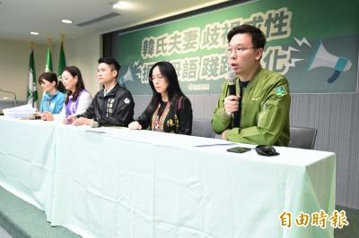 韓國瑜對26條樂觀其成 林飛帆批:把台灣帶進一國兩制框架