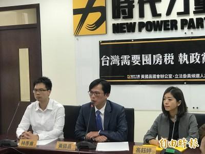 蔡壁如邀入民眾黨列不分區第一 黃國昌:若收到邀請會拒絕