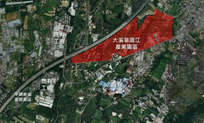 大溪草厝江產業園區  2023年可望啟用