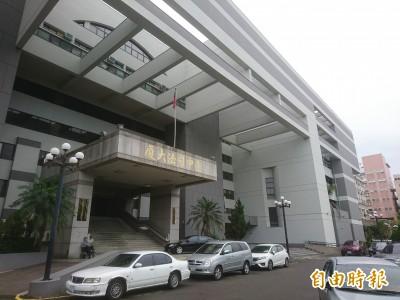 台人涉嫌香港強劫逃回台 中檢組專案小組偵辦