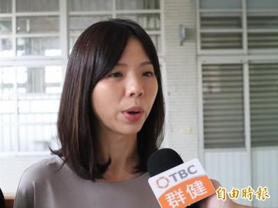 楊瓊瓔將請假帶職參選「留後路」?洪慈庸:對選民的不尊重
