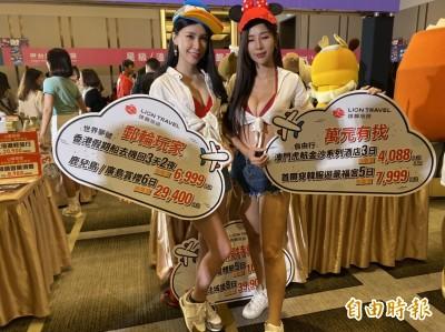 搶攻春節寒假商機 ITF推日韓港泰萬元有找行程
