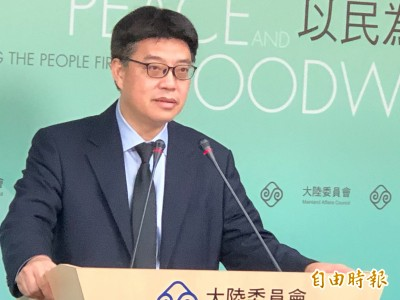 駁斥網路謠言 陸委會:兩岸不可能有和平協議