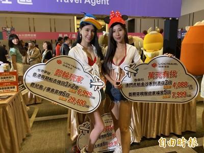 春節寒假旅遊檔次開打 華航旅展首日競標1元機票