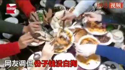 中國儲肉耗盡!喜宴全桌搶食豬腳 驚人畫面曝光