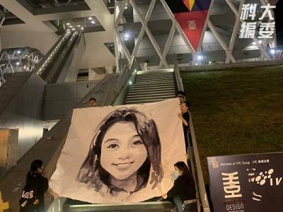 香港人反抗》悼念陳彥霖 示威者赤腳高呼:還我真相!