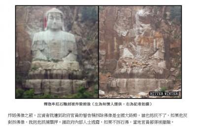 中共欲滅佛!千萬打造釋迦牟尼雕像因「超高」被強炸