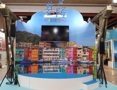 台北國際旅展登場 基隆館邀吃喝玩樂還能抽郵輪假期