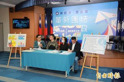 國民黨批蔡政府對青年低薪無解方 宣傳學貸免息