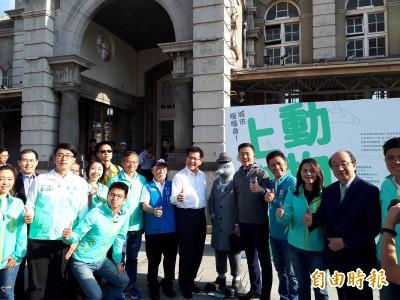 林佳龍視察竹市 支持大車站跨站平台計畫