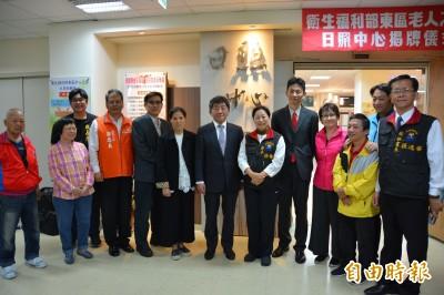 東區老人之家日照中心揭牌 提供3鄉鎮市長者日間照顧