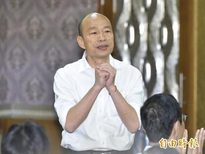 未出席連戰「英雄宴」 韓陣營:怕有賄選嫌疑