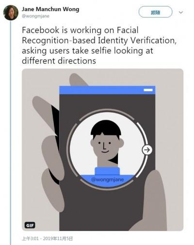 打擊假帳號? 臉書要求用戶臉部自拍「證明不是機器人」惹議