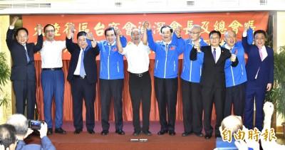台商聯合挺韓造勢大會 藍營連馬吳朱出席秀團結
